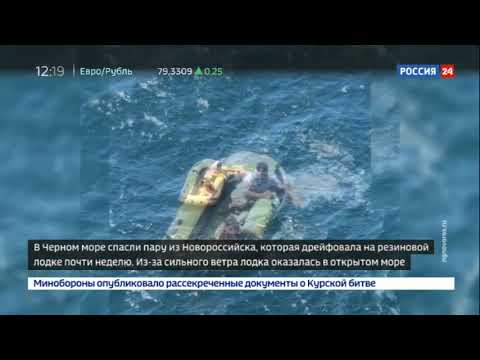 Кеглей видео пара на море голые женщины