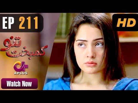 Kambakht Tanno - Episode 211  - Aplus ᴴᴰ Dramas