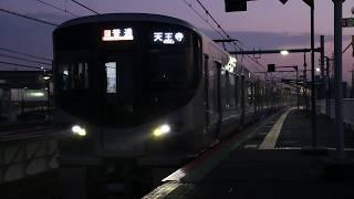 【JR西日本】近ヒネ225系5100番台HF611編成 [R]普通天王寺行き  浅香発車