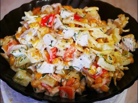 САЛАТ рецепт ОЧЕНЬ ВКУСНЫЙ салат на ПРАЗДНИЧНЫЙ стол ПРОСТОЙ РЕЦЕПТ Salad Салатыиз YouTube · Длительность: 4 мин6 с