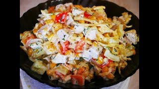 САЛАТ рецепт ОЧЕНЬ ВКУСНЫЙ салат на ПРАЗДНИЧНЫЙ стол ПРОСТОЙ РЕЦЕПТ  Salad Салаты