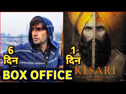 Box Office Collection Of Kesari Budget | Gully Boy Box Office Collection Day 6 | Ranveer Singh
