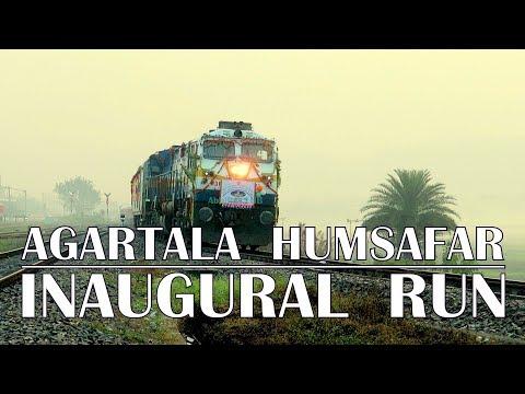 Agartala - Bangalore Humsafar Express INAUGURAL RUN   SGUJ WDP4D   First HUMSAFAR Train from Tripura