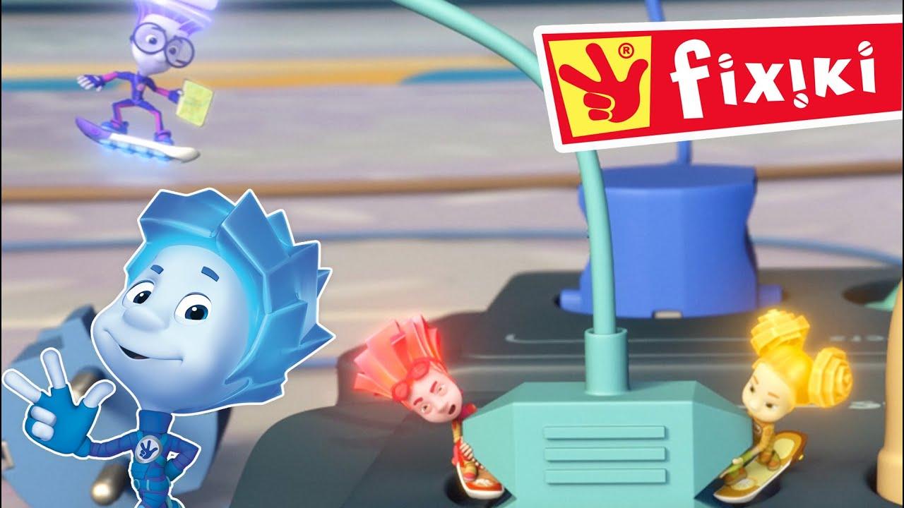 FIXIKI - Cablurile (Ep.75)  Desene animate educative pentru copii
