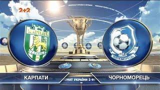 Karpaty Lviv vs Chernomorets O. full match