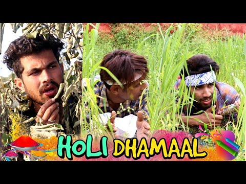 HOLI DHAMAAL || FUNNY VIDEO ||KANGRA BOYS || KB