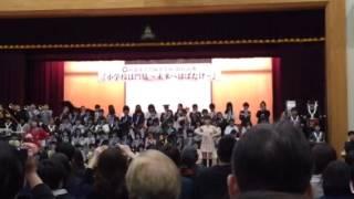 石巻市立門脇小学校 鼓笛隊  最後の校歌