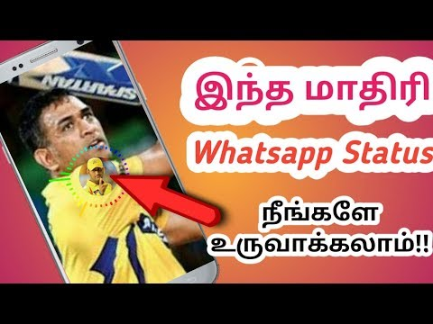 How to Create Spectrum bgm Video In Android | Create Your Own Spectrum WhatsApp Status Video