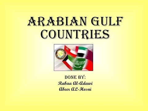 GULF COUNTRIES || WHAT ARE THE GULF COUNTRIES || FOR UPSC SSC PSC BANK AND RAILWAY IN HINDI