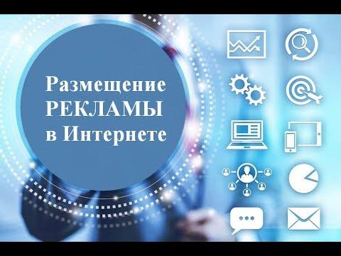 Автоматический заработок на рекламных площадках PAYAD,SurfEarner,P2p,Jobplant,Teaser,Umatrix,Globusиз YouTube · Длительность: 4 мин52 с