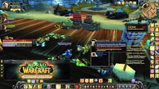 World of Warcraft - Сценарий - Терамор 85