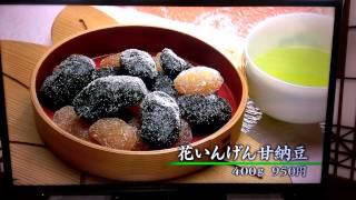 http://kusatu.com/seigetudo/