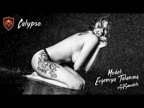 SQS Models - Calypso