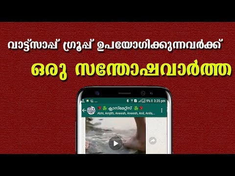 Happy news for Whatsapp Group Users