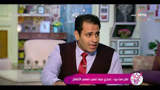 السفيرة عزيزة - كيفية التعامل مع مواد تسبب التسمم للأطفال