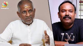 Music has lost its soul : Ilayaraja | Latest Tamil Cinema News | Venkat Prabhu