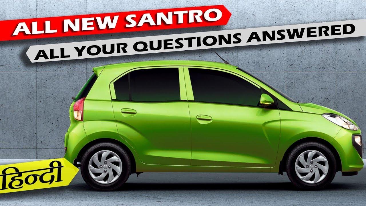 New Hyundai Santro 2018 Price Specifications Mileage Features