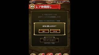 50 Gem Sugofest - Gold Only! Legends Boosted!