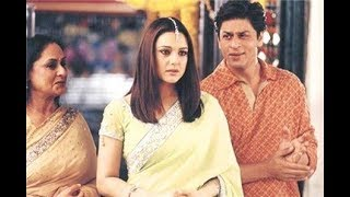 Soft Kal Ho Na Ho - Ringtone [With Free Download Link]