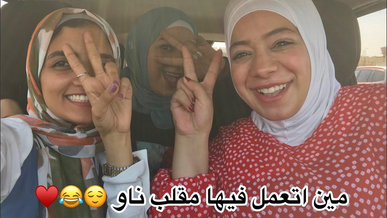 مقلب التجاهل ف لبني عبدالعزيز 😢😂🙆🏻♀️