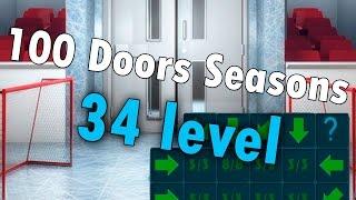 34 уровень - 100 Doors Seasons (100 Дверей Сезоны) прохождение
