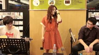20120622 LaLa徐佳瑩 信義誠品音樂會 05【你敢不敢】完