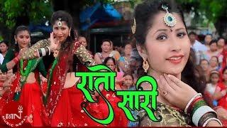 New Release Teej Video Rato Sari Hatama Chura by Purushottam Paudel & Priya Bhandari HD