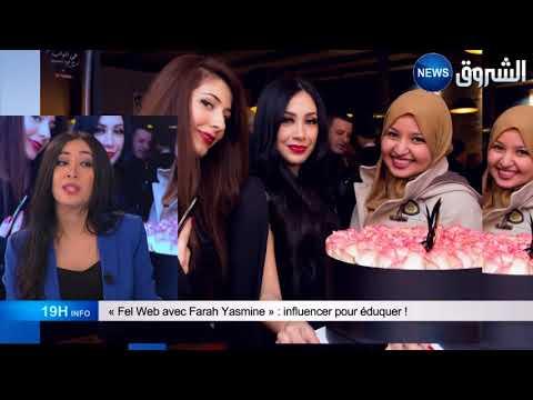 l'invitée  Farah Yasmine : Journaliste influenceuse