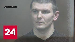Финал долгого и тяжелого процесса как сотрудник спецсвязи убивал своих коллег   Россия 24