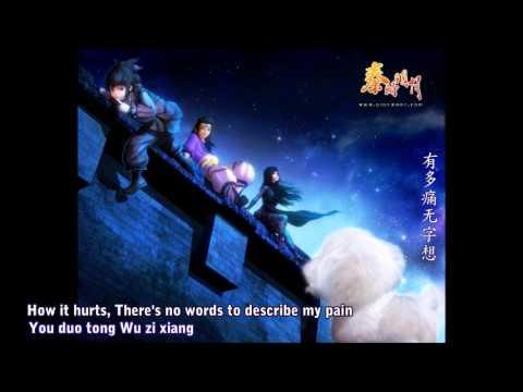 Qin's Moon OST-