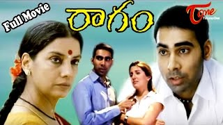 Raagam - Full Length Telugu Movie - Prakash Kovelamudi - Perizaad Zorabian