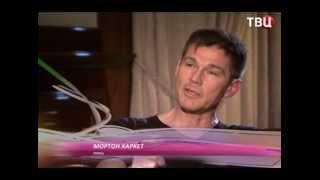 Interview with Morten Harket from A-hA (Интервью с Мортеном Харкетом из A-ha)