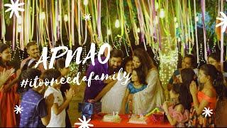 APNAO #itooneedafamily Short Film