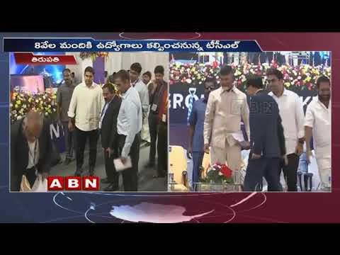 CM Chandrababu Naidu Lays Foundation Stone For TCL At Tirupati   ABN Telugu