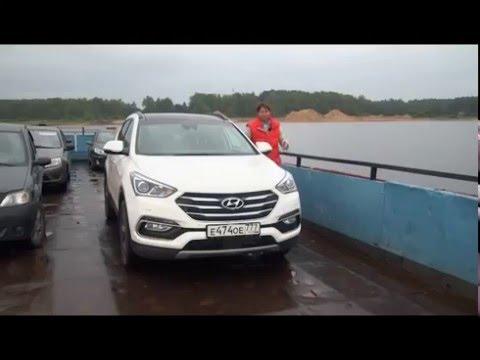 Наши тесты плюс Hyundai SantaFe Premium