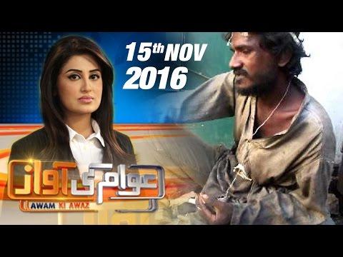 Nashay Kay Aadi Mujrim   Awam Ki Awaz   SAMAA TV   Farah Yousuf   15 Nov 2016