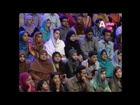 Pakistan day according to Islamic calendar - Iftar Transmission | 3 July 2016 | 2 - 3 PM | A Plus