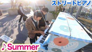 日本人と韓国人、言葉は通じないけど奇跡の合奏になった【ストリートピアノ】