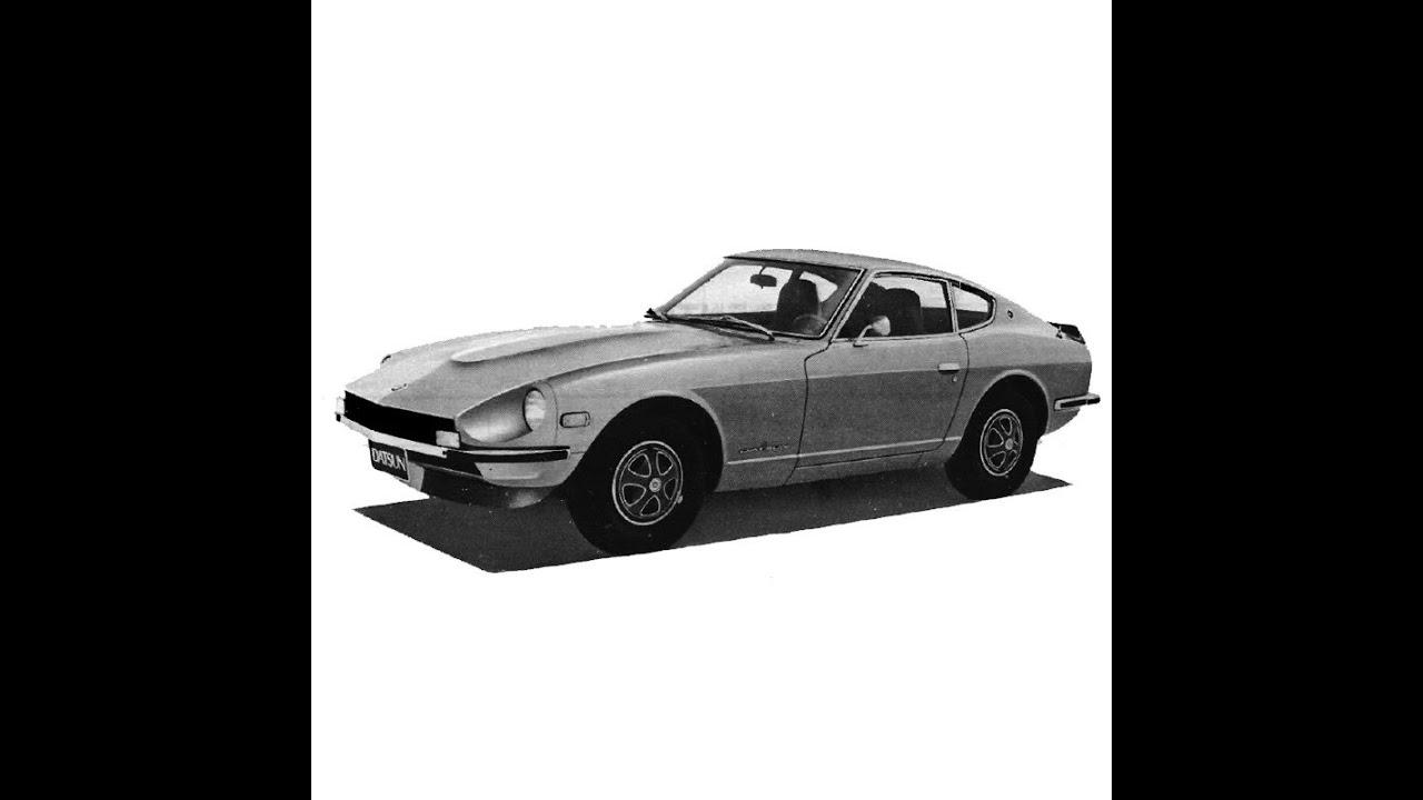 Datsun 280ZX (S130) - Service Manual / Repair Manual ...
