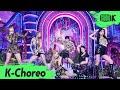 K-Choreo 8K 여자아이들 직캠 '덤디덤디 DUMDi DUMDi' GI-DLE Choreography l @MusicBank 200814