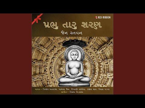 Man De Mahavir Swami