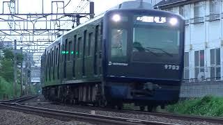 二俣川⇒鶴ヶ峰を行く相鉄9000系