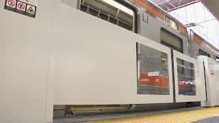 東海地方のJR在来線では初めて 転落防止用の「可動柵」運用開始 名古屋
