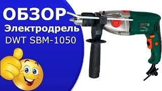Burg'ulash bir DWT SBM-t 1050 Burg'ulash video