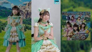 【わーすた】廣川奈々聖インタビュー