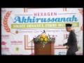 LIVE: HEXA-GENERATION AKHIRUSSANAH SMAITIF