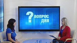 ВОПРОС ДНЯ (Анастасия Ковригина, 2 сентября 2021)