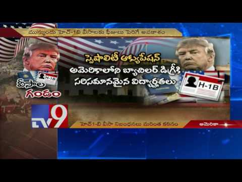 Computer programmers may no longer be eligible for H-1B visas - TV9