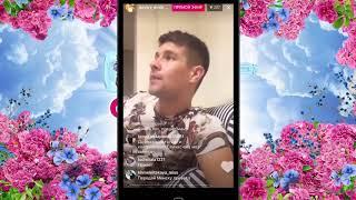 Дмитрий Дмитренко в прямом эфире Instagram. дом 2, свежие новости, дом 2 слухи, тнт, реалити шоу