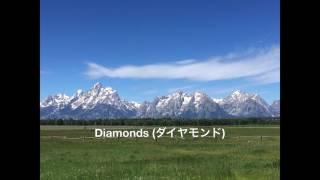 岸谷香 ダイヤモンド 日本語のカバー Cover Artist: Mashiro カバー歌:...